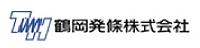 鶴岡発條株式会社